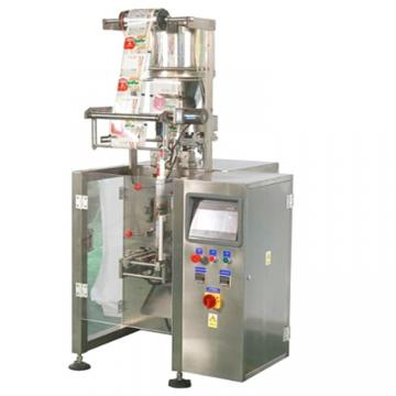 Food Processing Machinery Coffee Creamer Vertical Packaging Equipment